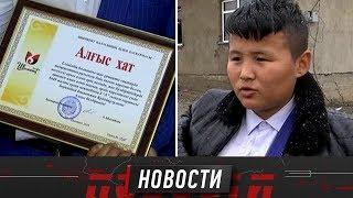 Шымкентский школьник вытащил из огня двоих детей