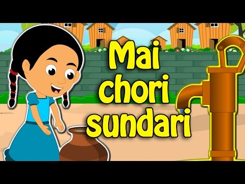 Mai Chori Sundari  मै छोरी सुन्दरी - Popular Nepali Nursery Rhymes