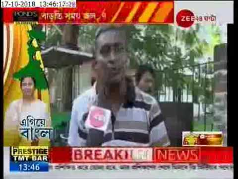 Egiye Bangla: Self-Help Group Women Are Running New Canteen Of