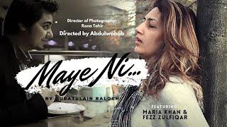 Maye Ni By Quratulain Baloch (QB) VIDEOTRACK