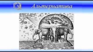 Вводная лекция НАУ ЭРА