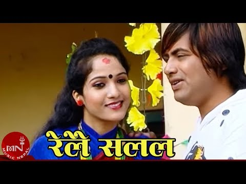 New Nepali Roila Song Relai Salala by...