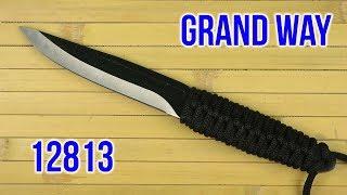 Розпакування Grand Way 12813