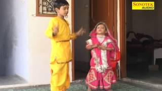 Shanti Bani Kranti 5 | शान्ती  बनी क्रांती 5 | Comedy Story | Sonotek