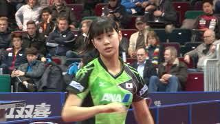 【ハイライト】ドイツオープン 女子U-21シングルス準決勝 長﨑美柚vs芝田沙季
