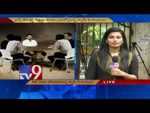 Drugs Case - Shyam K Naidu to be interrogated today - TV9