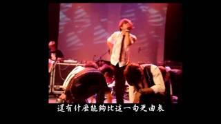 2012-01-15【MP】MP魔幻力量-Thank you(自製)