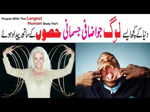 People With The Largest Human Body Parts 2018
