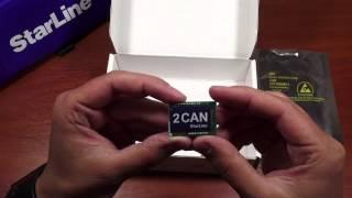 видео Купить установить автосигнализацию StarLine A94 GSM CAN