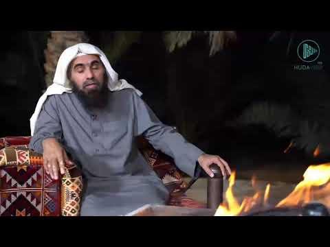 Развод при гневе. Границы понятия гнев - Халид Аль-Фулейдж.