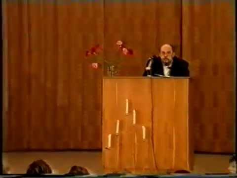 Семинар по Космоэнергетике в 2003 году