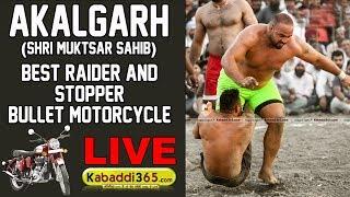 🔴[Live] Akalgarh (Muktsar) Kabaddi Tournament 25 Sep 2018
