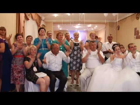 клип свадьба Дивное