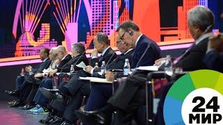 На экономическом форуме в Астане обсудят географию финансов - МИР 24