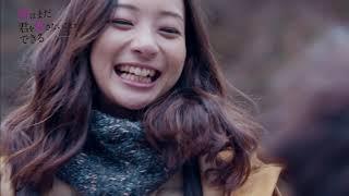 川谷絵音率いるindigo la End がドラマ「僕はまだ君を愛さないことがで...
