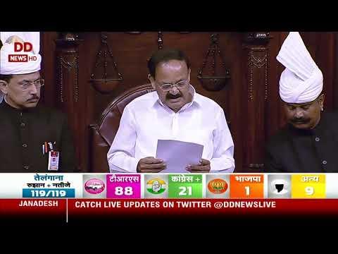 पी एम मोदी ने कहा कि संसद का ये सत्र महत्वपूर्ण है