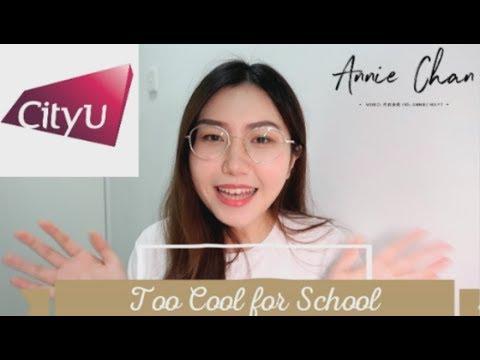 CityU School Day | 香港城市大学VLOG
