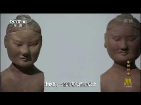 20160815 CCTV 6 General History of China EP021 文景之治