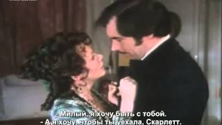 Трейлер: «Скарлетт» (1994, рус суб)/ SCARLETT TRAILER (1994, RUS SUB)