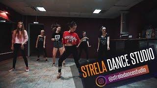 16 Shots  - Stefflon Don  / Strela dance studio | тренировка | 2018