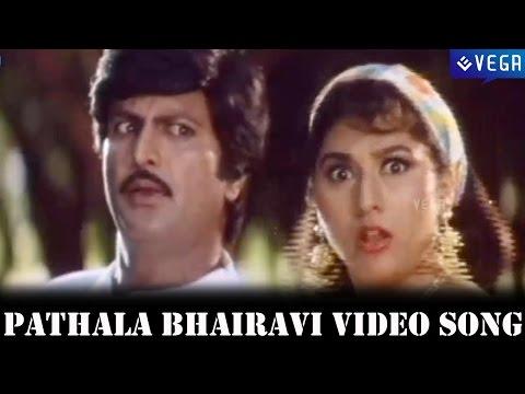 Allari Police Movie | Pathala Bhairavi Video Song