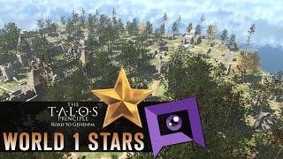 The Talos Principle: Road to Gehenna DLC - Part 5: World 1 Stars
