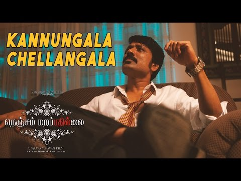 Kannungala Chellangala - Lyric Video |...