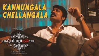 Kannungala Chellangala Lyric Video  Nenjam Marappathillai  Yuvan Shankar Raja  Selvaraghavan