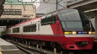 [特別車締切急行‼️]名鉄1200系リニューアル 1114f(急行河和行き)神宮前駅 発車‼️