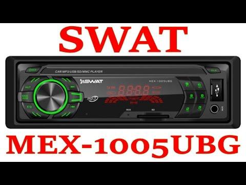 Обзор автомобильной магнитолы SWAT MEX 1005UBG