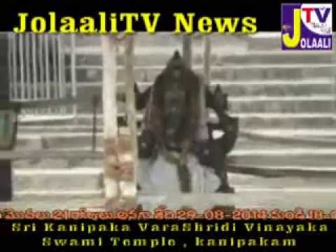 jolaalitv news Sri Varashridi vinayaka swami Temple kanipakam
