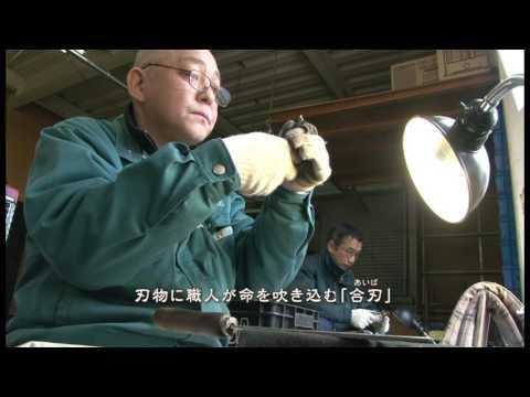 Making of Suwada Nail Clippers