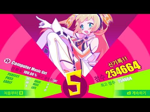 【Muse Dash】Computer Music Girl (MASTER ★7) 100% AP