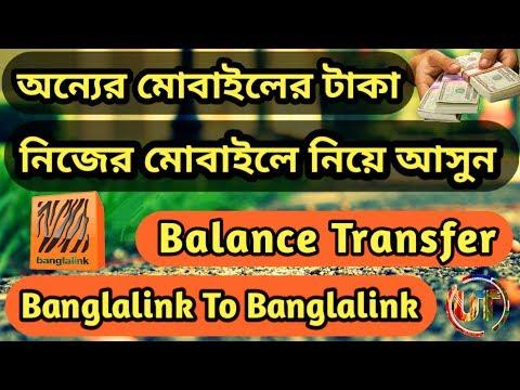 Banglalink apps download
