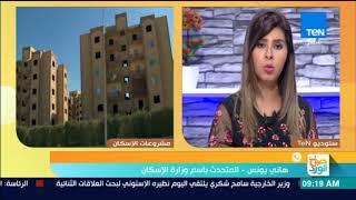 صباح الورد - فقرة إخبارية  صباحية 22 أغسطس 2017