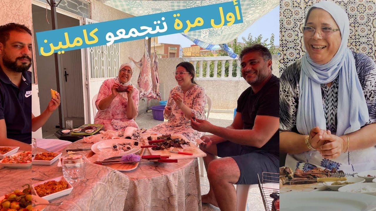 عيد الاضحى 😍 راجلي حرش عليا حماتي 😔 سطاج الوحش لعيد 😂