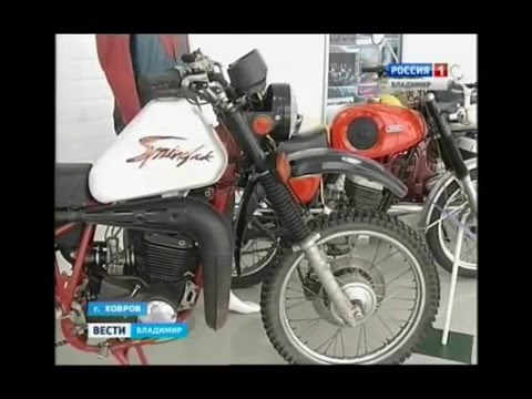 В Коврове открылся частный музей легендарных мотоциклов