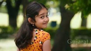Cute Lovestoy। O MereSanam Mere Hamdam Chahta rahoon Janamjanam।Child Love Story। Romantic Song 2019