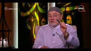 لعلهم يفقهون - مع خالد الجندي و رمضان عبد المعز- حلقة الإربعاء 23 - 5 - 2018 ( الحلقة كاملة )