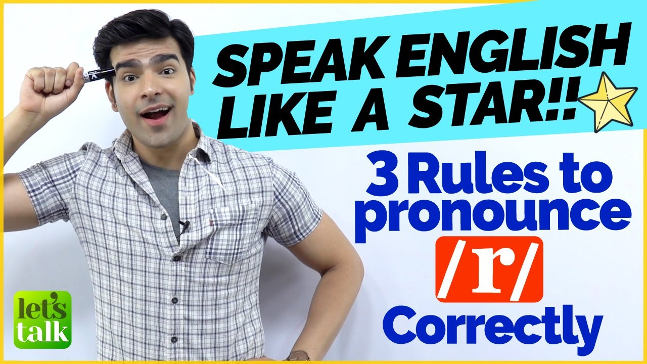 How To Pronounce R Correctly? 99% Pronounce It Wrong | Speak English Like A Star! | Accent Reduction