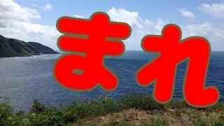 石川縣能登地方的輪島市 新しくタイトルバックに登場した映像は、ドラマ...