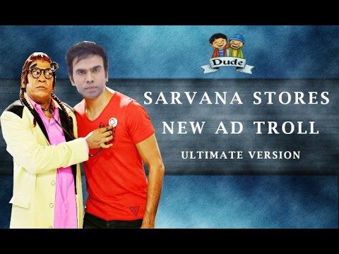 Saravana stores new ad  Troll Tamil | MAY 2017 | with Raju Dance master add