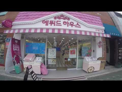 Travel Vlog: Seoul, South Korea! let the adventure begin! Part 1