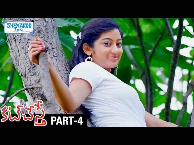 Cut Chesthe Telugu Full Movie | Sanjay | Tanishka | Telugu Horror Movies | Part 4 | Shemaroo Telugu