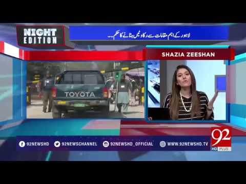 Night Edition - 11 February 2018 - 92NewsHDPlus