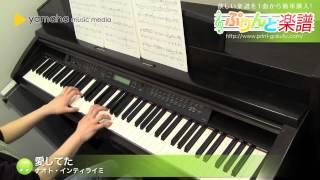 使用した楽譜はコチラ→http://www.print-gakufu.com/score/detail/88837/ ぷりんと楽譜 http://www.print-gakufu.com 演奏に使用しているピアノ: ヤマハ Clavinova CLP ...