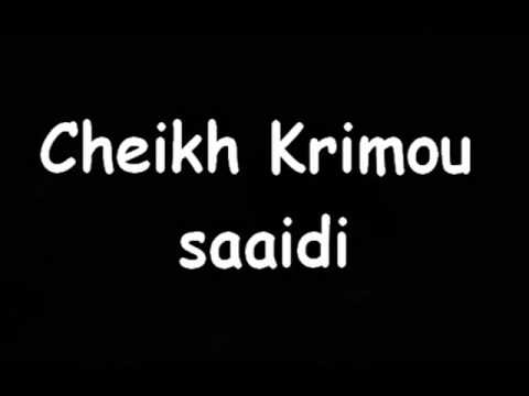 cheikh krimou hay mami hay mami