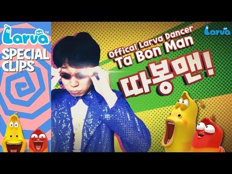 [Official] Tá Bom Man - Special Videos