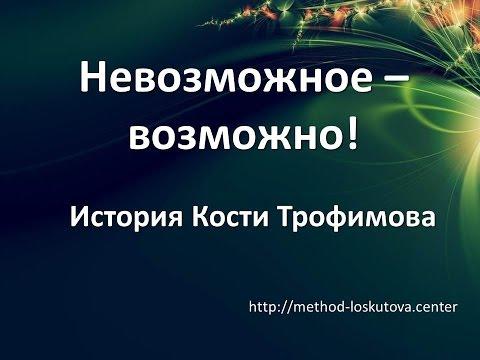 Остеопат в Краснодаре, детский врач, отзывы пациентов