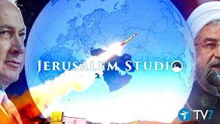 Conflict and resolution in Mideast strategies - Jerusalem Studio 402